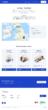 Storebox site location page